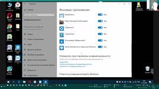 Полезный и простой твик Windows 10.