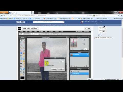 use photoshop ONLINE by Arabic trolls (mohombi)