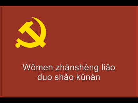 Ode to the Motherland with subtitles 歌唱祖国