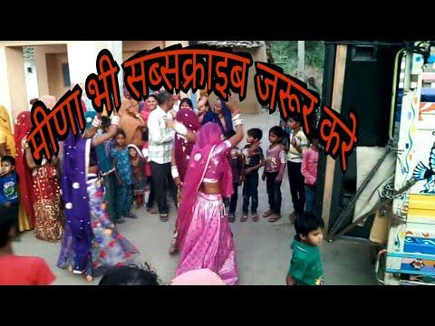 PEELI LUGDI MEENA KI DJ FAIL  ||| NEW RAJASTHANi dj song !!! ब्याव शादी में धूम मचाने वाला गाना