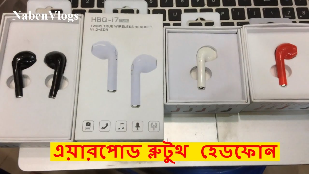 Buy Airpods Cheap Price In Bd Buy China Airpods Bluetooth Wireless Headphones Dhaka Youtube
