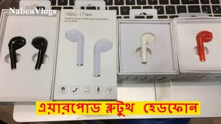 Buy AirPods Cheap Price In bd   Buy China AirPods Bluetooth wireless Headphones   Dhaka