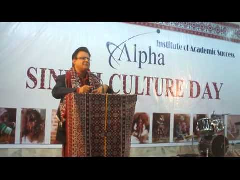 Ayaz Latif Palijo Lecture on Youth , Org By Alpha Institute of Academic Hyderabad