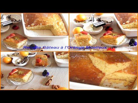 خبزة-البردڨان-التونسية-الزمنية-العائليةكيكةالبرتقال-ريحة-الزمن-الجميل🍊-🍊-gâteau-à-l'orange
