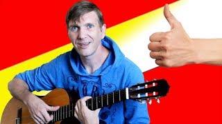 Красивая мелодия на гитаре для начинающих (Разбор)