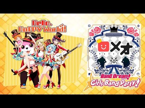 BanG Dream! - Girl's Band Party : Romeo - Expert