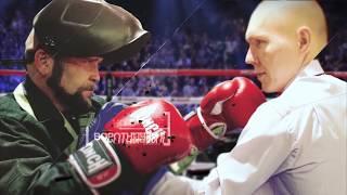 Открытый турнир по боксу «ЧЕРНО-БЕЛЫЕ ВОРОТНИЧКИ II»