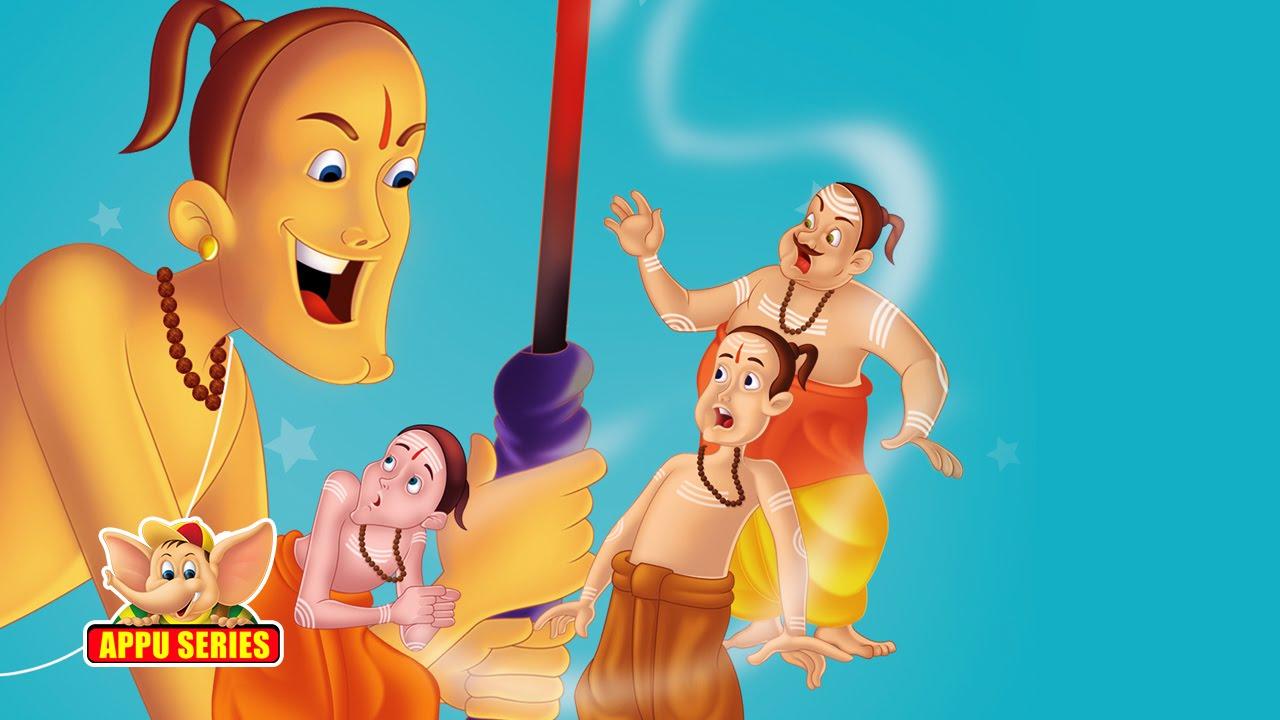 Tenali Raman Tales - Tenali Raman and the Greedy Brahmins