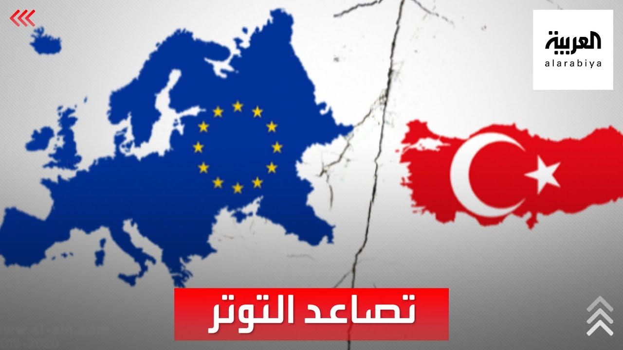 معارض تركي يتسبب بأزمة بين أنقرة و10 دول أوروبية  - نشر قبل 29 دقيقة
