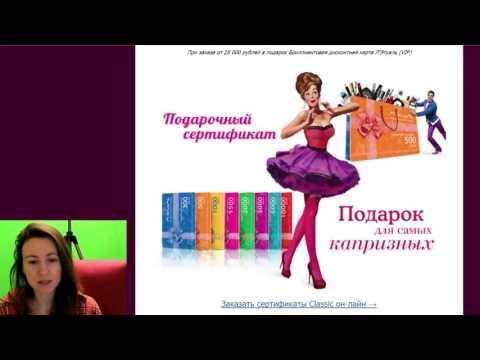LETU.RU - Л'ЭТУАЛЬ $ отзыв на интернет-магазин косметики и парфюмерии