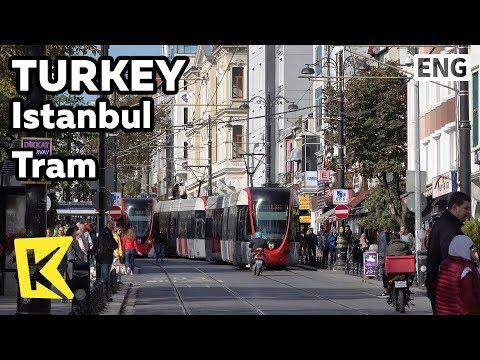 【K】Turkey Travel-Istanbul[터키 여행-이스탄불]대중교통 트램/Tram/Public Transportation