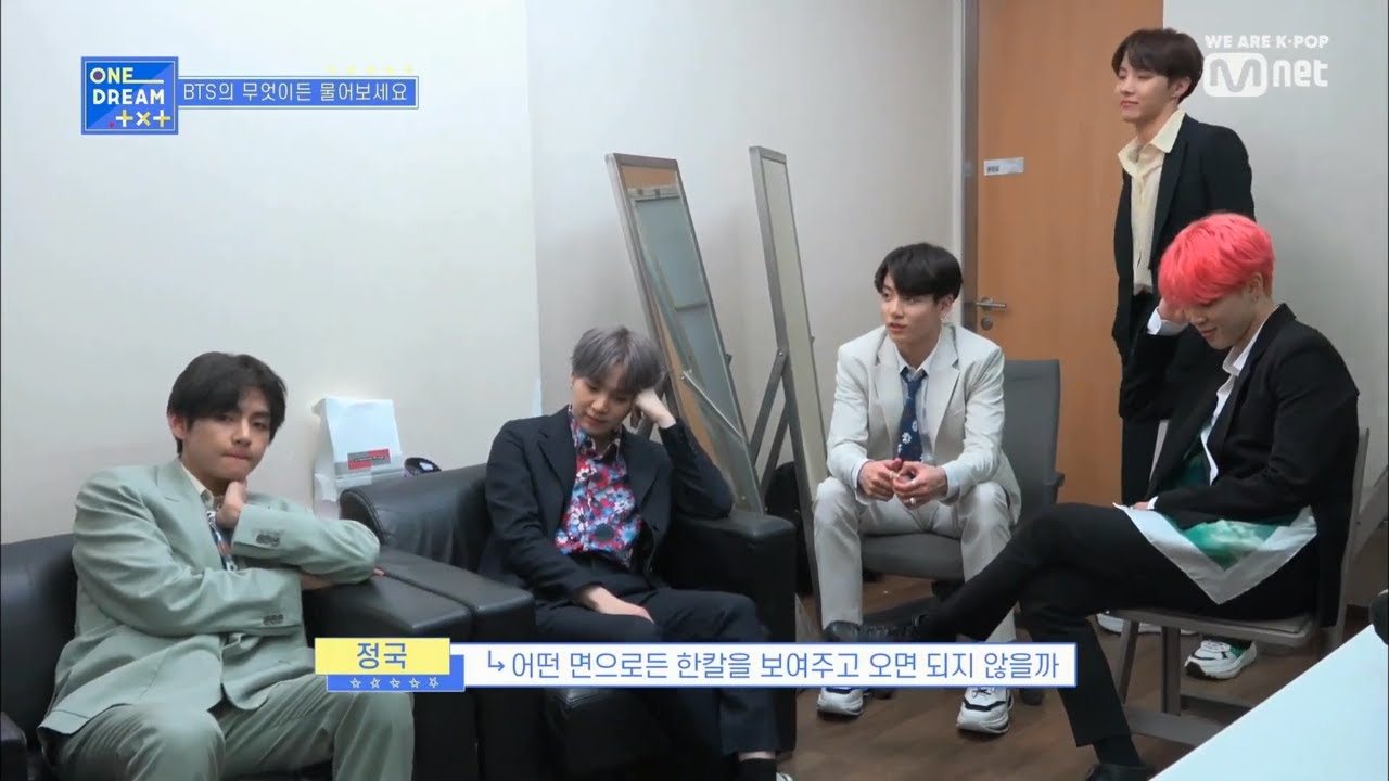 Download [Eng Sub] BTS & TXT meeting at ONE DREAM EP.1