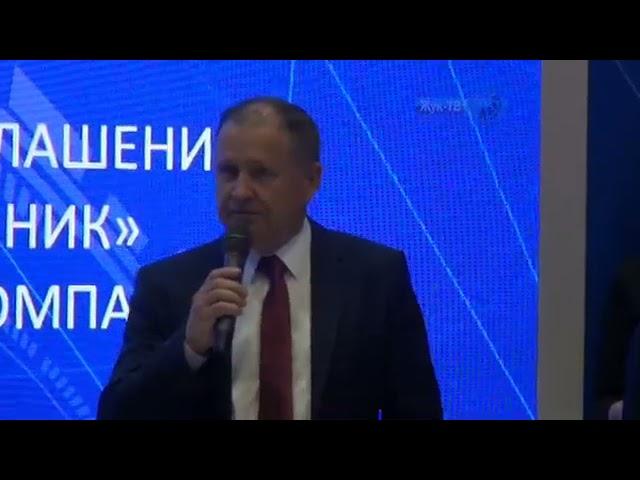 Подписаны рабочие контракты между ФГУП ЦАГИ и ООО