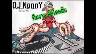 DJ.NSR - Nonstop Mix Songkran 2014