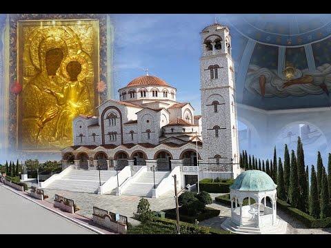 Αποτέλεσμα εικόνας για Παναγία Φανερωμένη (Νέα Μηχανιώνα Θεσσαλονίκης)