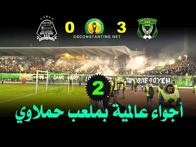 CS Constantine 3 - 0 TP Mazembe : Ambiance au stade : Part 02
