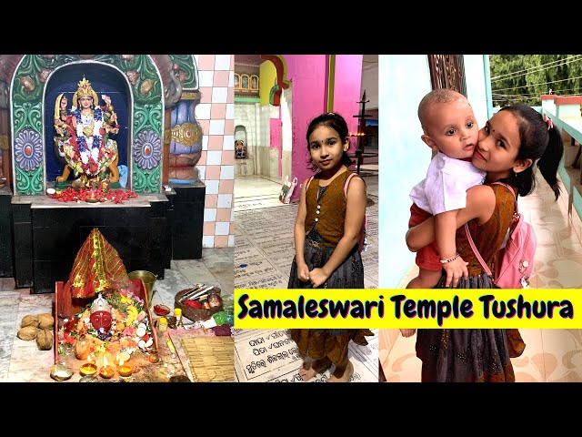 A Road Trip to Chachi Home / Tushura Samaleswari temple visit for my papa | #LearnWithPari