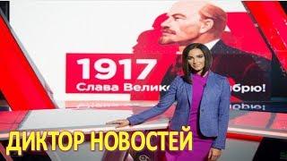 «Несовместимы»: Ольга Бузова стала ведущей образовательного канала (17.10.2017)