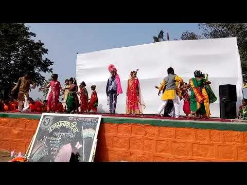 Gan Vaju Dya. Z. P. Primary School Uralgaon.