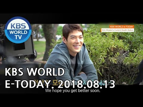 KBS WORLD e-TODAY [ENG/2018.08.13]