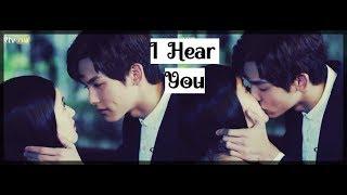 🌹🎻Я слышу тебя💕🎙I Hear You💞I Love You Always😍