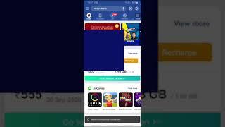 How to play free games on my jio app #technicalguruji #Tsaries screenshot 2