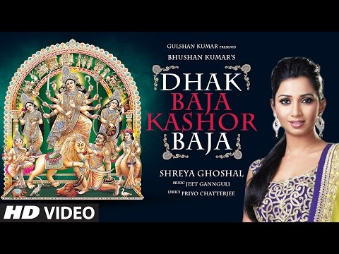 DHAK BAJA KASHOR BAJA Video Song || Shreya Ghoshal || Jeet Gannguli || Durga Puja Special Songs 2016