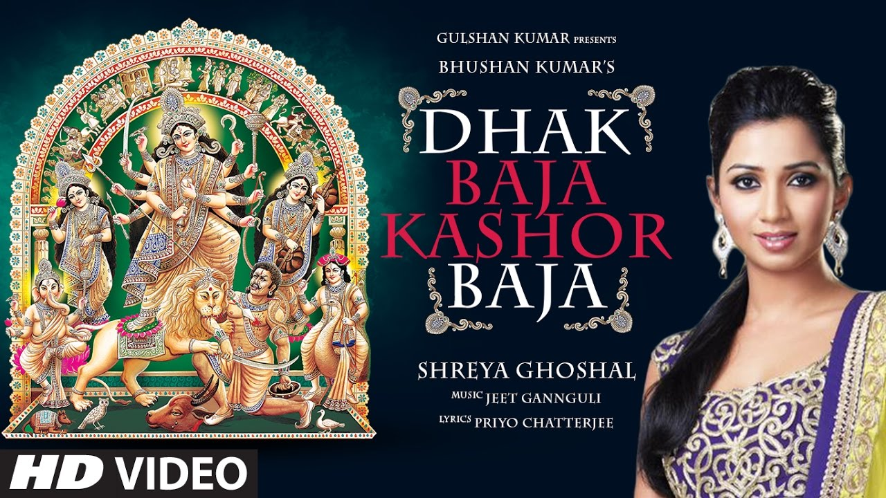 Dhak Baja Kashor Baja Video Song Shreya Ghoshal Jeet