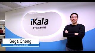 iKala 8周年影片!從 30 人到 130 人的 AI 行銷科技公司