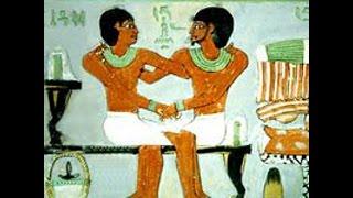 Гей-ликбез. Выпуск 5. ЛГБТ в Древнем Египте
