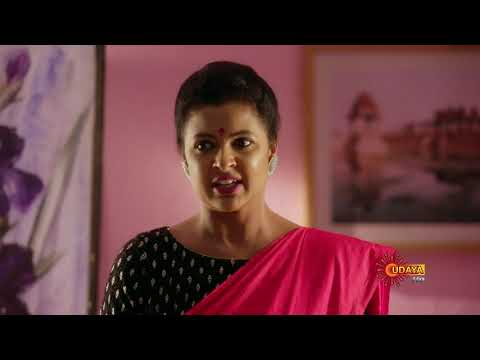 Nandhini - Full Episode | 17th July 19 | Udaya TV Serial