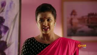 Nandhini - Full Episode | 17th July 19 | Udaya TV Serial