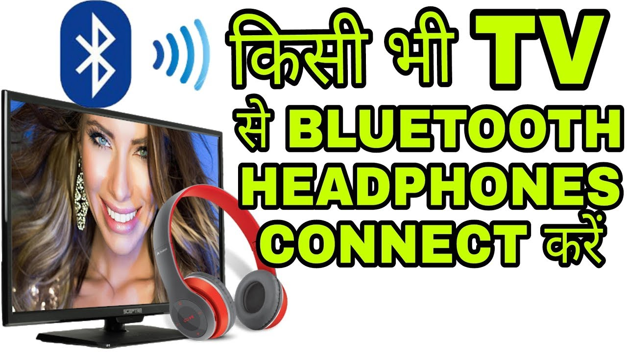 How To Connect Headphones To A Non Bluetooth Tv Convert Old Music System Into Bluetooth Speakers Youtube
