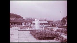 [写真]昭和49-50年 京都  Kyoto From 1974 To 1975