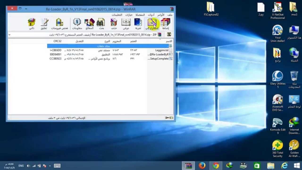 Microsoft Visio 2013 Viewer Free Download