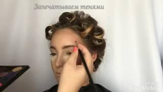 видео урок школа визажа MaNi