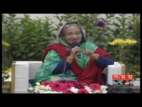 বিদেশি পর্যবেক্ষক ও সাংবাদিকদের সঙ্গে প্রধানমন্ত্রীর মতবিনিময় সভা | Sheikh Hasina