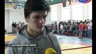 В Дагестане прошел республиканский турнир по вольной борьбе