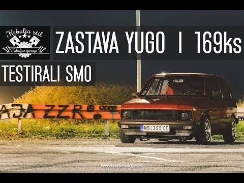 TESTIRALI SMO: Možda najbrži Yugo u Srbiji | 169KS lomi menjač | 4K