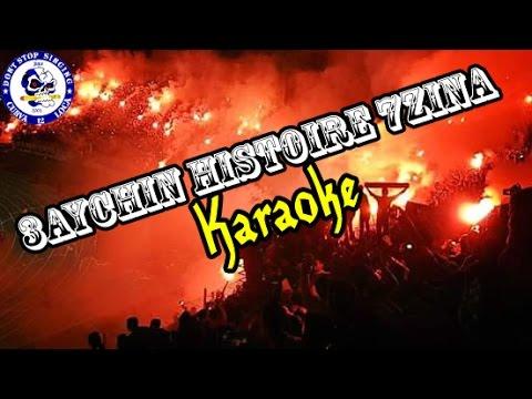 Curva 12 Loca  Ultra Hercules 2007 Music 3aychin Histoire 7zina Karaoke Style
