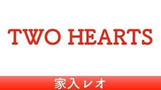 【関西弁】TOW HWARTS 家入レオ【歌詞つき】