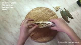 Дорадо, фаршированная луком. Рецепт приготовления дорадо