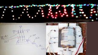 Diwali Light Changer | How to Make a Running LED Lights
