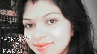 Himmat Ke Pankh by Siddharth Slathia Mp3 Song Download