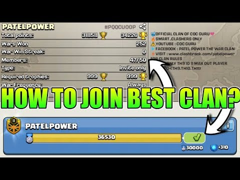 HOW TO JOIN BEST CLAN FOR CLAN GAMES & CLAN WAR | TIPS & TRICKS | clash of clans