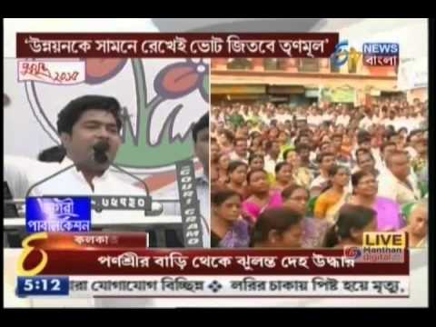 Abhishek Banerjee addresses a campaign rally at Tala Park in North Kolkata