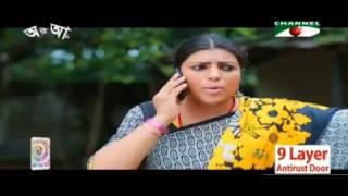 Sonar Pakhi Rupar Pakhi Part 26/45 | Salauddin Lavlu | Niloy Alamgir | Arfan Ahmed | Mirakkkl Sajal