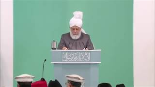 English Translation: Friday Sermon 19th April 2013 - Islam Ahmadiyya