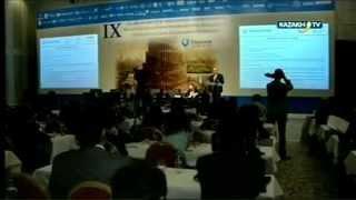 В Алматы завершилась Девятая Международная конференция по риск-менеджменту.(, 2013-04-24T04:08:10.000Z)