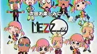 2004年.